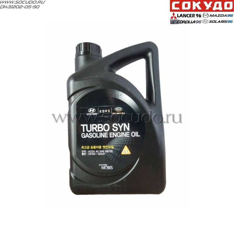 Hyundai Turbo Gasoline Synthetic 5w30 4L